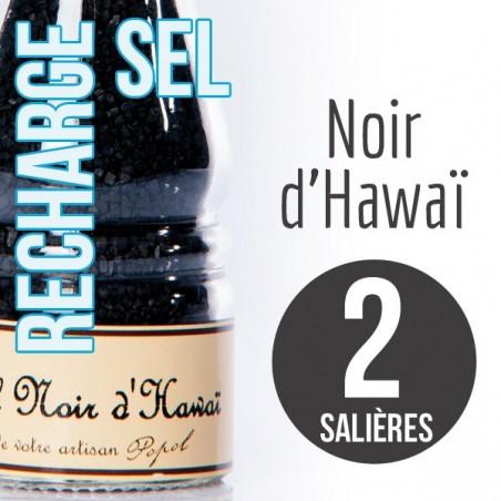 Sel noir d hawai pour 2 salières 240g